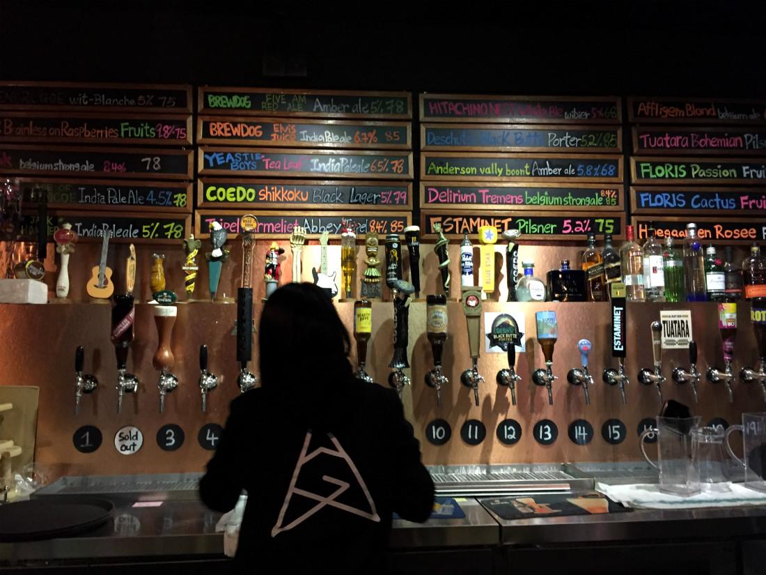 Macau Craft Beer - Agora