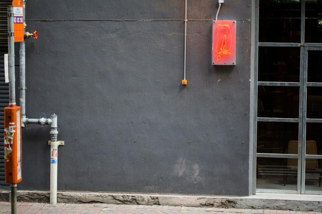 Young Master Ales, HK, China