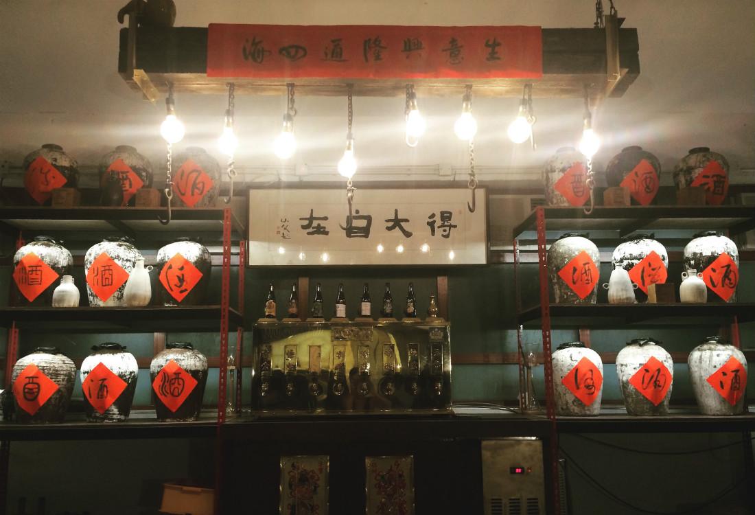 Moonzen Brewery Chinese Barrel Aging