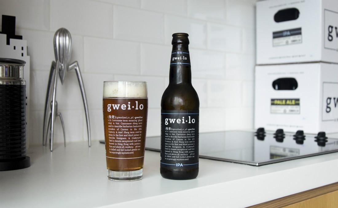 Gweilo Beer Hong Kong