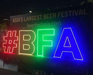 Beerfest Asia Singapore