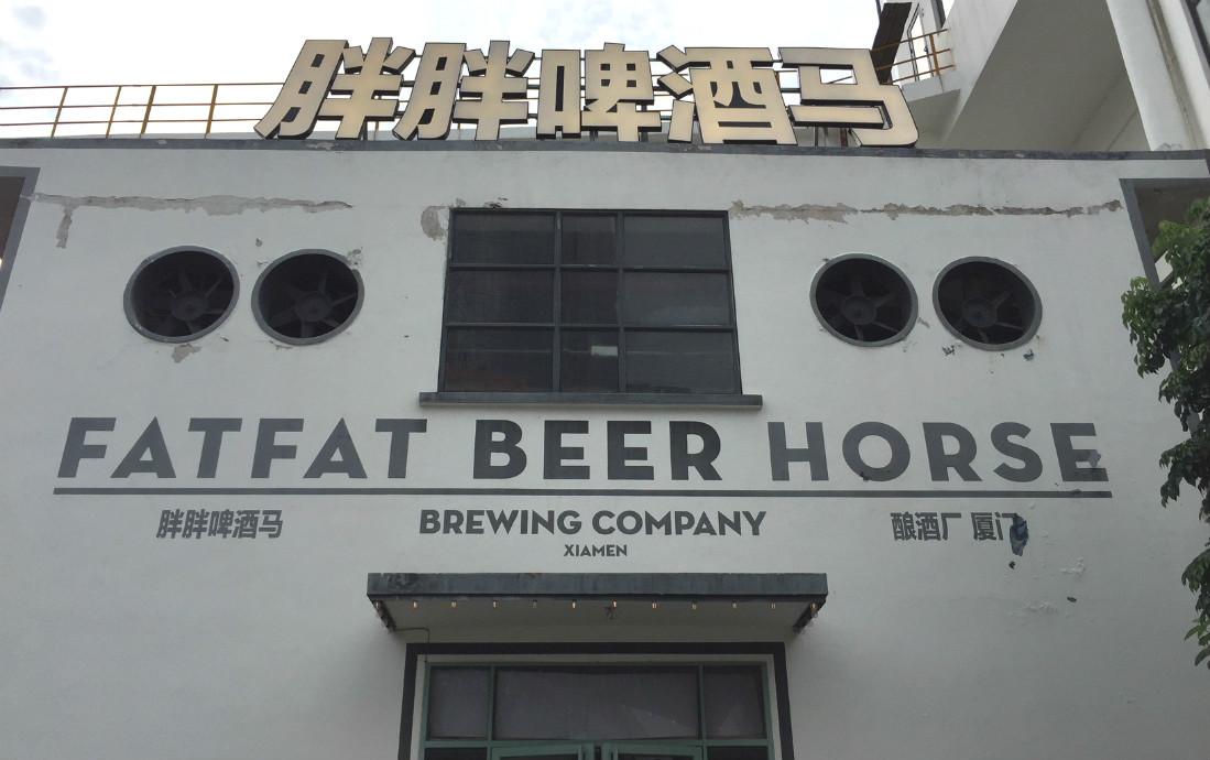 Fat Fat Beer Horse
