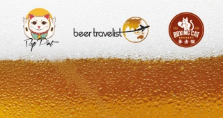 Beer Travelist Collaboration Beers