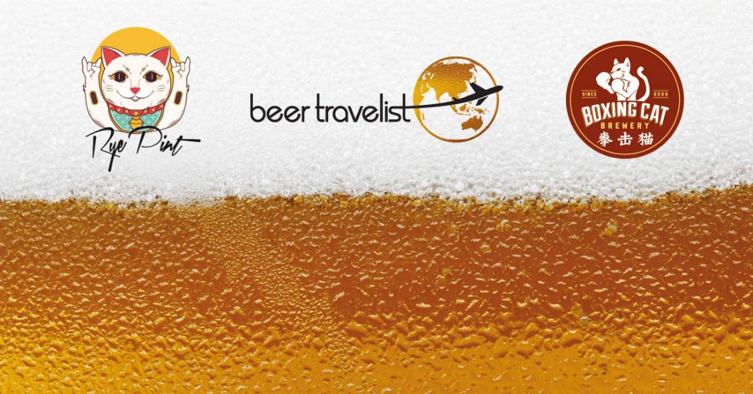 Beer Travelist Collaboration Beers
