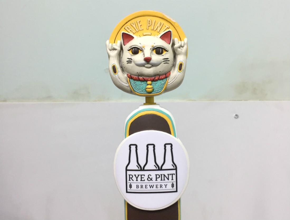 Rye & Pint Brewery