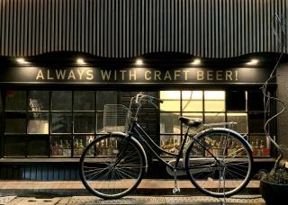 Hibino Beer