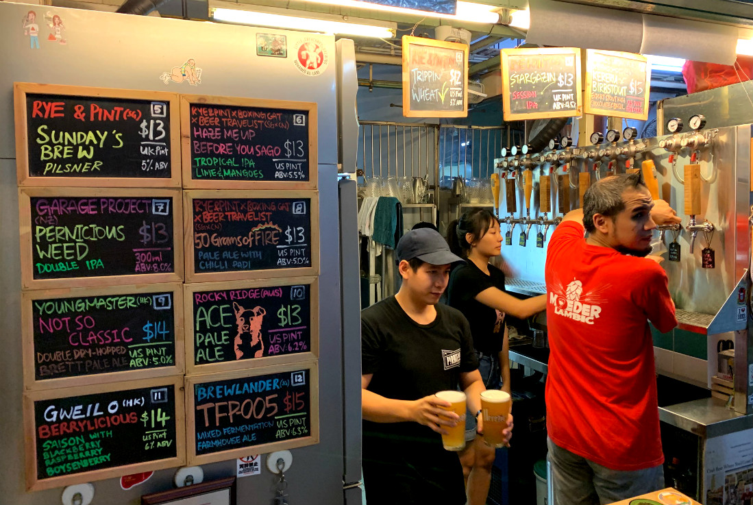 Rye & Pint Brewery, Boxing Cat, Beer Travelist Collaboration Beers