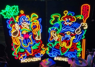 Moonzen Brewery Hong Kong