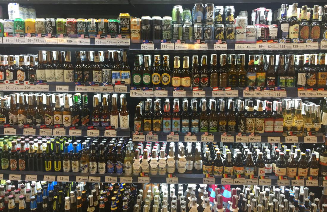 Central Chidlom Bangkok Craft Beer