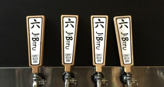 JiBiru Japanese Craft Beer Bar