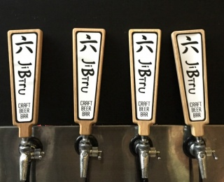 JiBiru Japanese Craft Beer Bar