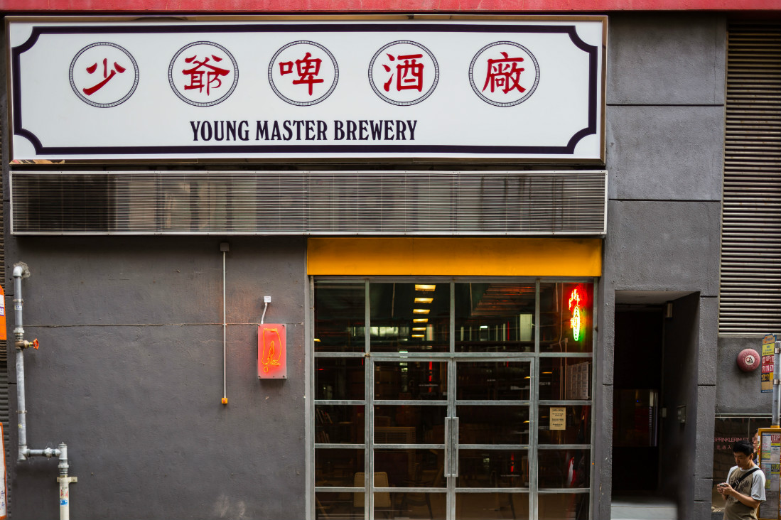 Young Master Brewery Festival